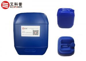 China 2768-02-7 Vinyl Silane Coupling Agent Ethenyltrimethoxysilan for Surface Treatment of Fiberglass on sale