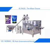 Wheat Flour Rotary Packing Machine Food Level Steel Made CE Certification