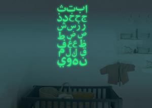China Vinyl Material Arab Cultural Souvenirs , Arabic Texts Fluorescent Wallpaper on sale