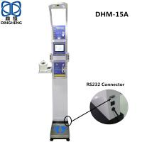 DHM-15A Floor and Platform Electronic Balance (Large Scale) 150kg weighting scale height and weight measurement instrume