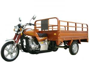 250cc Three Wheel Cargo Motorcycle , Cargo Motor Tricycle