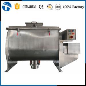 China Stainless Steel Mixture/Powder Mixing Tank/Powder Horizontal Mixer on sale