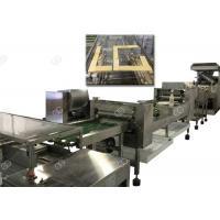 Automatic Snacks Making Machine ,  Henan GELGOOG Wafer Biscuit Making Machine