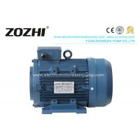 China Hollow Shaft Asynchronous Aluminum Motor Hydraulic Power For Plastic Machinery on sale