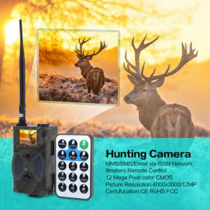 China 940NM balck LED lights 12MP infrared dvr hunting camera for wild animals scouting on sale