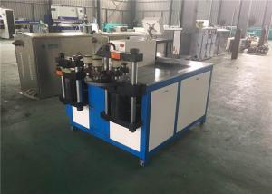 China 380V-460V 20x260mm Copper Punching Machine For Processing Transformer Substation on sale