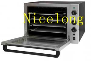 China China supplier of convection electric oven EC01C on sale