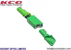 China Male To Female Fiber Optic Attenuator E2000 APC 10dB 15dB 20dB 25dB Easy To Operate on sale