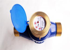 Quality Cold Brass Multi Jet Water Meter DN50 ISO 4064 Class B, BSP Thread LXSG-50E for sale