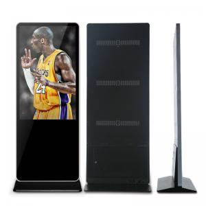 China Customization 43 inch FHD WIFI  free standing advertising signs landscape kiosk shelf display multiple lcd on sale
