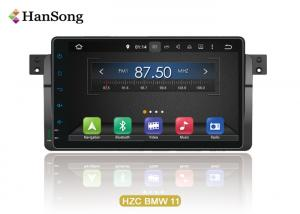 China BMW E46 B Android Head Unit  Entertainment  System Professional Android OS 8x on sale