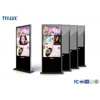 China Floor standing LCD Digital Signage android OS and advertising player on sale