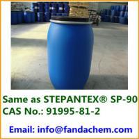 CAS:91995-81-2,Same as STEPANTEX SP90,Dialkylester Ammonium Methosulfate,FandaChem,China