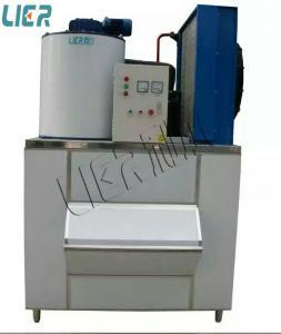 China 1000kg/24h Portable Flake Ice Maker With Danfoss Compressor LR-1T on sale