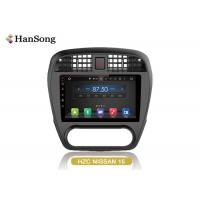 Nissan classic sylphy Android Car DVD Player Professional CAR ANDROID OS 8.x