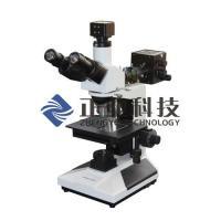 Upright Electronic Horizontal Metallographic Microscope Laboratory Testing Equipment