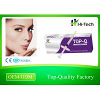 Sell TOP-Q super deep line 1ML hyaluronic acid gel injection