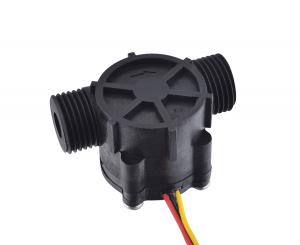 China MR-A168-4 Electronic water flow sensor turbine flow meter on sale
