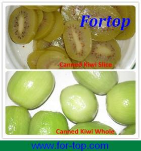 China Natural No Pigment Canned Kiwi Fruit on sale
