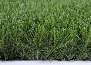 China 40mm Lead Free Landscaping Artificial Grass For Garden Artificial Grass For Kids on sale