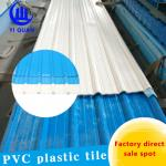 China Light Weight Upvc Trapeziodal Corrugated Wave Roof Tiles 11800 Mm Length Or Customized wholesale