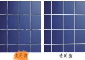 Grout For Swimming Pool Tile - Best Foto Swimming Pool and ...