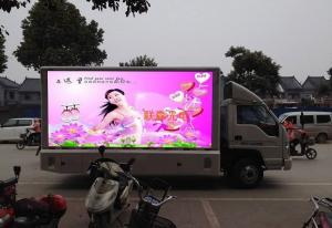 China 10000 Dots / M2 Mobile Led Billboard Truck Mounted For Commercial Advertising on sale