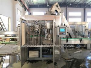 China PET Bottle Sports Cap Energy Drinks Making Machine / Carbonation Production Line on sale