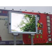 China P16 outdoor led animation display on sale