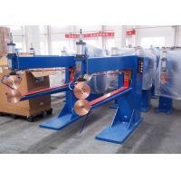 China Wash Basin Auto Welding Machine , 75KVA Adjustable Roller Degree Spot Welding System on sale