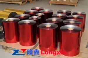 China Hoja stmaping caliente/hoja olográfica para el papel y el plástico on sale