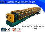 PLC Automatic 80mm / 110mm Square Downspout Roll Forming Machine With Hydraulic Cutting