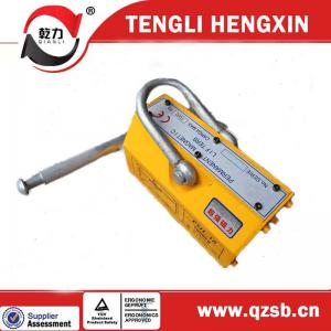 China steel plate lifting magnet 100kg-5000kg magnetic lifter on sale