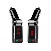 China Professional Grade Bluetooth Car Charger Full Frequency FM Transmitter on sale