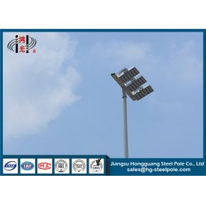 China Professional Conical LED High Mast Light Pole with 3 LED Lights 20m on sale