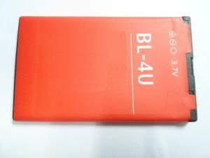 China China cell phone battery for Nokia BL-4B Battery on sale