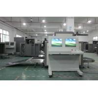ABNM-100100 X-ray baggage scanner / luggage sreening machine