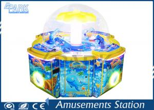 China 220V Arcade Games Claw Machine Rainbow Paradise For Amusement Park on sale