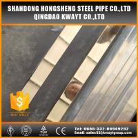 China fabricantes de aço inoxidável da tubulação da porcelana em Qingdao on sale