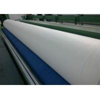 6m Width White Non Woven Polypropylene Geotexitle Fabric High Strength