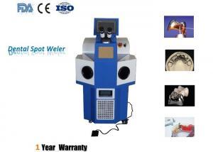 China ND Yag Laser Welding Machine Pulse Spot Welding Machine Gold Dental Easy Use on sale