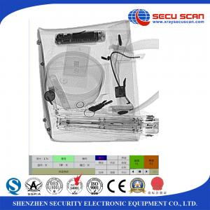 China Secuscan airport screening machines economic Version accommodates on sale