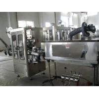 Plastic Bottle Labeling Machine , Shrink Film Packing Machine for Beverage Plant
