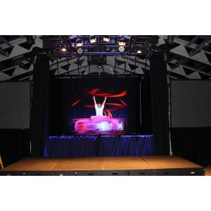 China Musion Eyeliner Projector Screen 3D Holographic Display with 160° View Angle on sale