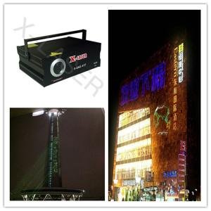 China Outdoor Laser Advertising,Outdoor Laser Logo,Laser Advertising Projector on sale