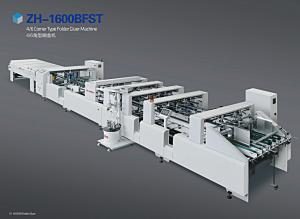 China Paper Sheet Carton Packing Machine 4 / 6 Corner Touch Screen Operation on sale
