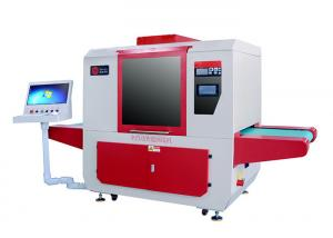 China Line Drawing Automatic Vamp Line Drawing Machine / Automatic smart on sale