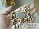 A prata de alta qualidade expandiu o preço baixo do Vermiculite para a construção/Vermiculite expandido para materiais de construção