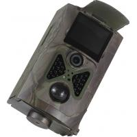 12MP Covert Scout Outdoor Wildlife Camera MMS NTSC TV - out weatherproof
