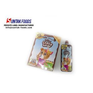 China Little Bear Chocolate Bar Promotion Gift Sugar Coated Candy For Little Boys and Girls on sale